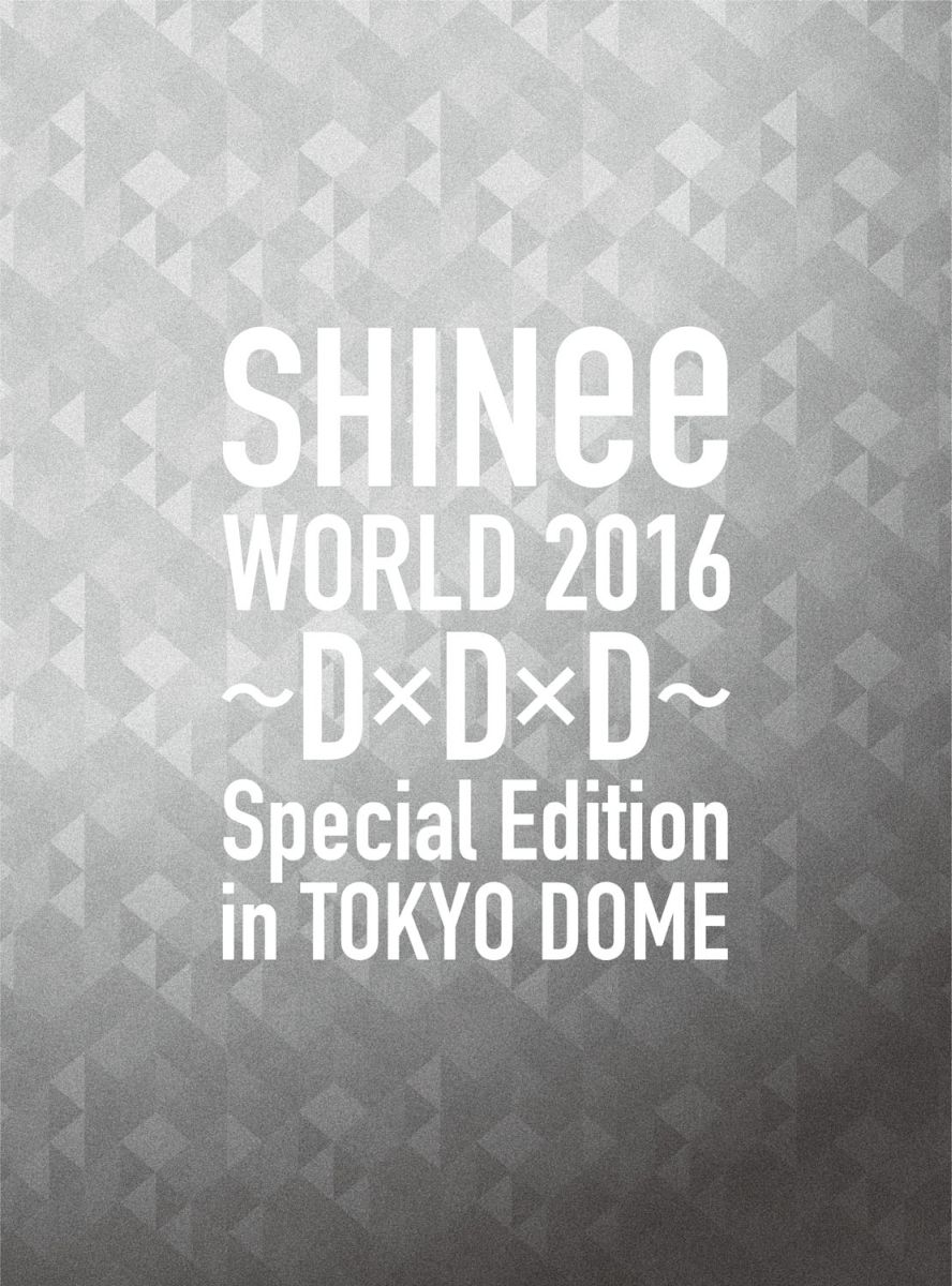 SHINee WORLD 2016〜D×D×D〜 Special Edition in T…...:book:18174852