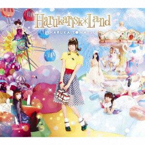Harukarisk*Land (初回限定盤 CD+DVD) [ 戸松遥 ]
