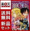ONE PIECE 1-84巻セット [ 尾田栄一郎 ]