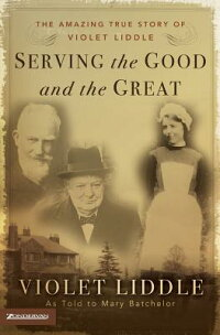 Serving_the_Good_and_the_Great