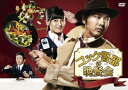 コック警部の晩餐会 DVD-BOX [ 柄本佑 ]