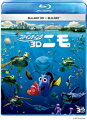 ファインディング・ニモ 3D【Blu-ray】 【Disneyzone】