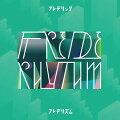 フレデリズム (初回限定盤 CD+DVD)