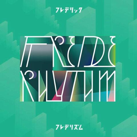 フレデリズム (初回限定盤 CD+DVD) [ フレデリック ]