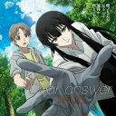 TVアニメ『櫻子さんの足下には死体が埋まっている』OP主題歌::タイトル未定 [ TRUE ]