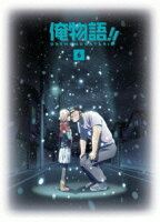 俺物語!! Vol.6【Blu-ray】