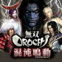 ���oOROCHI �o���G�e�BCD [ (�h���}CD) ]