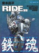 ���ܾ�ʿ RIDE 99