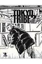 TOKYO TRIBE 2 supin off (フィールコミックス) [ 井上三太 ]