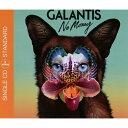 Techno, Remix, House - 【輸入盤】No Money (2tracks) [ Galantis ]