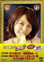 やりすぎコージー DVD BOX10 [ 千原兄弟 ]