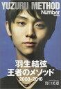 2016年 3月期 ぼやき用ページ(3/31最終更新)