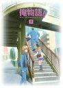 俺物語!! Vol.7【Blu-ray】 [ 江口拓也 ]...