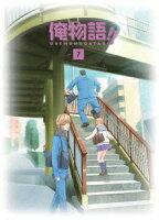 俺物語!! Vol.7【Blu-ray】