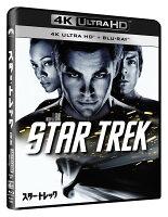 スター・トレック(4K ULTRA HD + Blu-rayセット)