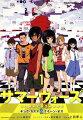サマーウォーズ キング・カズマvsクイーン・オズ (1)(カドカワコミックス・エース)