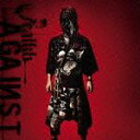 AGAINST(初回限定CD DVD) jealkb