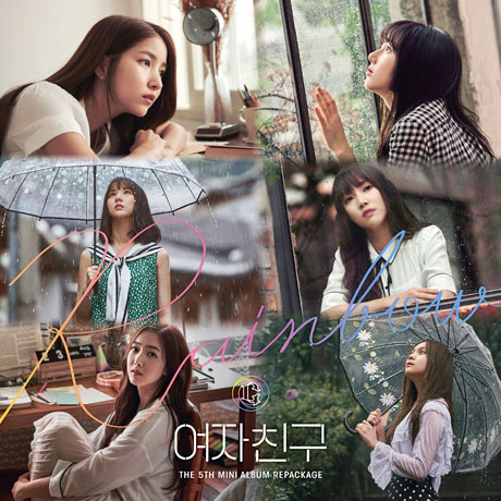 【輸入盤】5th Mini Album Repackage: Rainbow [ GFRIEND ]