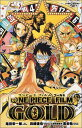 ONE PIECE FILM GOLD (JUMP j BO...
