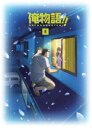 俺物語!! Vol.8【Blu-ray】 [ 江口拓也 ]...