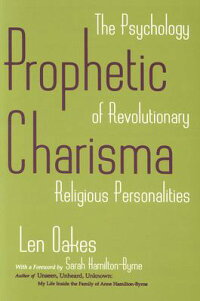 Prophetic_Charisma��_The_Psycho