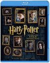 ハリー・ポッター 8-Film ブルーレイセット(8枚組)【Blu-ray】 [ ダニエル・ラドクリフ ]