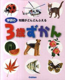 楽天ブックス: 長沼毅の世界は理科でできている(植物) - 長沼毅 - 4593586801 :
