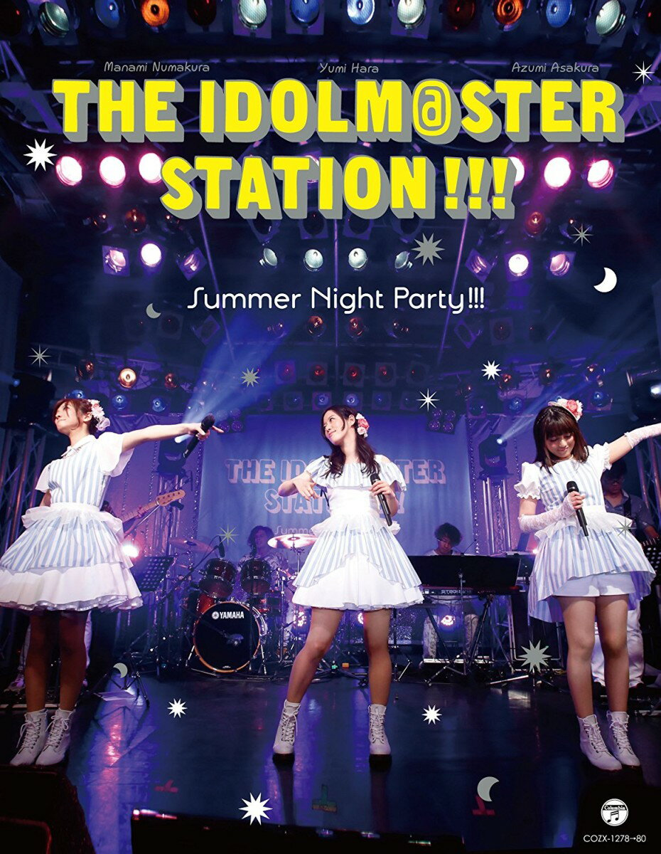 THE IDOLM@STER STATION!!! Summer Night Party!!!(BD2枚+CD)【Blu-ray】 [ (アニメーション) ]