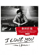 ���IJ�ʹ LIVE TOUR & DOCUMENT FILM ��I LOVE YOU -now & forever-�״����ס�Blu-ray��
