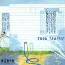 THRU TRAFFIC [ 東北新幹線 ]