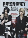 DIR EN GREY BASS&DRUMS BOOK feat.Toshi&Shi