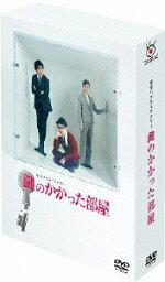 鍵のかかった部屋 DVD-BOX [ 大野智 ]