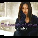 Season of love [ 倉木麻衣 ]