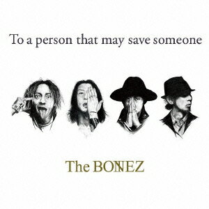 To a person that may save someone [ The BONEZ ]
