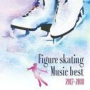 決定盤 フィギュアスケート ベスト 2017-2018 (クラシック)