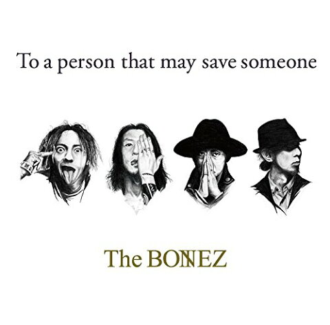 To a person that may save someone (CD+DVD) [ The BONEZ ]