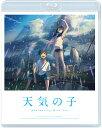 「天気の子」Blu-rayスタンダード・エディション【Blu...