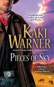 Rakuten - Pieces of Sky PIECES OF SKY (Berkley Sensation) [ Kaki Warner ]
