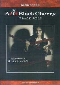 BS Acid Black Cherry/BLACK LIST [����]