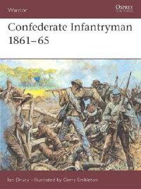 Confederate_Infantryman_1861-6