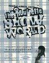 Shakalabbits Uki's the roulette show wor