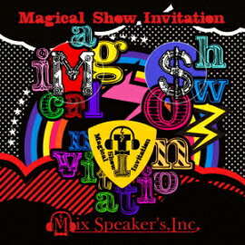 Magical Show Invitation