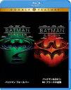 バットマン フォーエバー/バットマン&ロビン Mr.フリーズの逆襲【Blu-ray】 [ ヴァル・キルマー ]