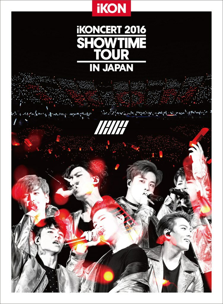 iKONCERT 2016 SHOWTIME TOUR IN JAPAN【DVD2枚組+ス…...:book:17920248