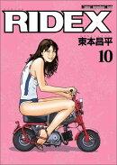 RIDEX 10