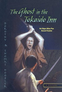 The_Ghost_in_the_Tokaido_Inn