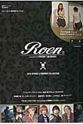 Roen produced by HIROMU TAKAHARA 2016 SPRING & SUMMER COLLECTION