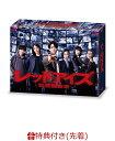 【先着特典】レッドアイズ 監視捜査班 DVD-BOX(オリジナルクリアファイル(B6サイズ)) [ 亀梨和也 ]