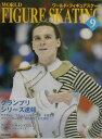 ワールド・フィギュアスケート(9)