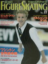 ワールド・フィギュアスケート(11)